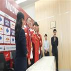 인도네시아,감독,대표팀,걸음
