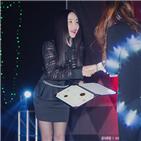 낸시랭,대한민국,어린이,재능기부,팝아티스트