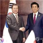 아베,총리,원전,후쿠시마,정부,오염수,대통령,문제,한국,배출수