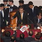 비례한국당,대표,당명,정당