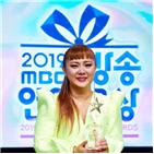 박나래,수상,MBC,시청자,무대,예능,방송연예대상