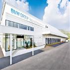 한국,BMW,시장,투자,규모,확장,부품물류센터,내년,추가