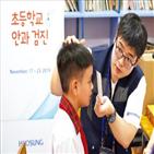효성,사회공헌,인근,영화,베트남,후원