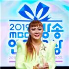 박나래,대상,MBC,혼자,연예대상,홈즈,유산슬