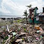 필리핀,사망자,태풍,피해