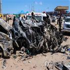 소말리아,테러,공습,미군,사망자,사살