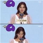 정시아,수상,MBC,수상소감