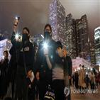 시위,경찰,홍콩,시위대,체포,육교,정부,민간인권전선,집회