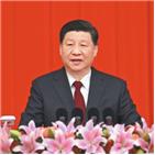 중국,정협,홍콩,주석,시진핑,일국양제