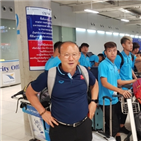 목표,감독,베트남,방콕