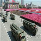 북한,북미,미국,중국,상황,매체,핵실험,조치,관계,제재