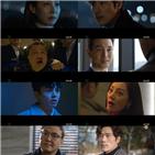 정서연,윤희주,홍인표,백승재,강태우,김도학