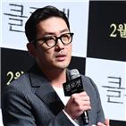 하정우,감독,김광빈,클로젯,배우