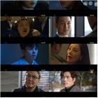 윤희주,백승재,정서연,홍인표,서연,강태우,시청률