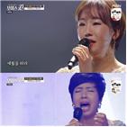 정수연,박연희,보이스퀸,무대