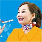 여성,중국,트립닷컴,미국,직원,실리콘밸리,당시,글로벌,아이,여행사
