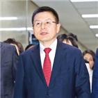 한국당,정당,비례,비례대표