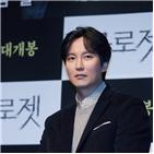 김남길,캐릭터,클로젯,배우,영화