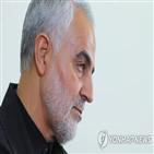 이란,솔레,이라크,사령관,미국,혁명수비대,대통령,트럼프,민병대,이스라엘