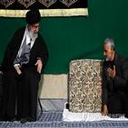 이라크,대한,이란,시아파