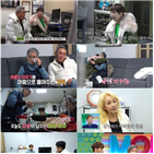 한아름,최준용,양재진,의사,박해미,부부,방송,황성재