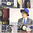 유산슬,만남,대세,펭수의,MBC,대기실,방송