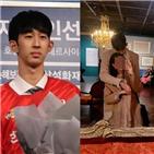 김진아,이태호,연애