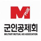 운용사,펀드,분야,군인공제회