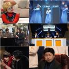 코너,박나래,곽철용,리얼극장,김철민,설명근,재미,이용진