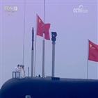 중국,발사,미국,잠수함,개발,시험