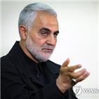 이란,핵합,외무장관,미국