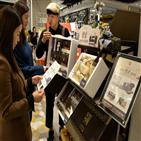 선물세트,부산,지역,롯데백화점,브랜드,상품,확대,선보