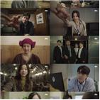 명주,도박장,형사2,검사내전,선웅,현장,문희숙,방송,조민호