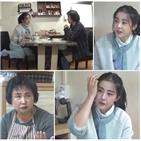 박은혜,이혼,이모,엄마,시절,친정엄마