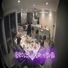 방탄소년단,마지막,시즌,여행