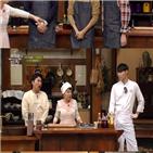 반찬,수미,김수미,광희,신입생