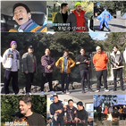 예능,최수종,외국인팀,한국인팀,친한,제주도,웃음,방송,모습,브루노