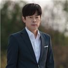 이승준,드라마,캐릭터,남자,기억법