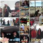 함소원,김현숙,중국마마,사람,하승진,먹방,낚시,위해,아내,시청률