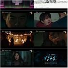 방법,드라마,초자연,키워드,작가,연상호,기대,유니버스