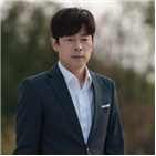 이승준,드라마,캐릭터,기억법,남자