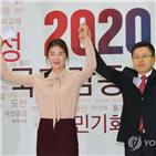 영입,목발,김은희