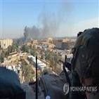 이라크,하미드,이란,미국,공격,대한