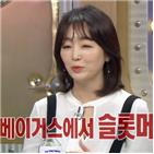 이연수,라스베이거스,드라마