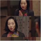 북한,우정원,사랑,불시착,캐릭터,작품