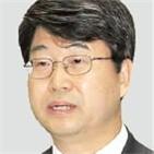 위원장,대법관,삼성