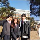 박지원,겨울방학,서성혁,한수아
