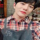 최보민,방송,수미,요리