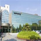 삼양바이오팜,개발,임상