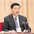 공산당,중국,초심,주석,시진핑